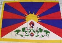 Fahne Tibet