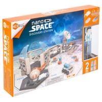 HEXBUG Hexbug nano Space Lunar