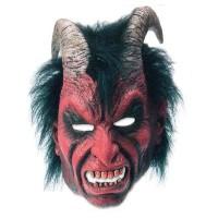 ZOELIBAT Maske Teufel