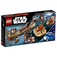 LEGO STAR WARS Desert Skiff Escape
