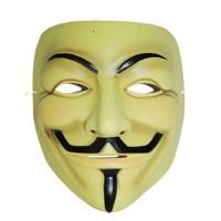 Fasnacht Maske *Majistic*