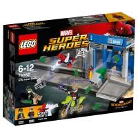 LEGO SUPER HEROES Action am Geldautomaten
