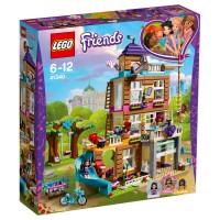 LEGO FRIENDS Freundschaftshaus