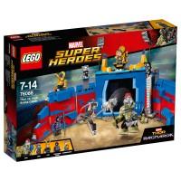 LEGO SUPER HEROES Thor gegen Hulk in d.Arena