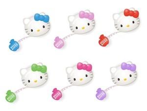 Hello Kitty Massband D-Cut 7cm, assortiert