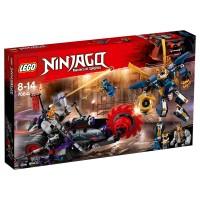 LEGO NINJAGO Killow gegen Samurai X