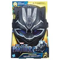 BLACK PANTHER Black Panther Power-Maske