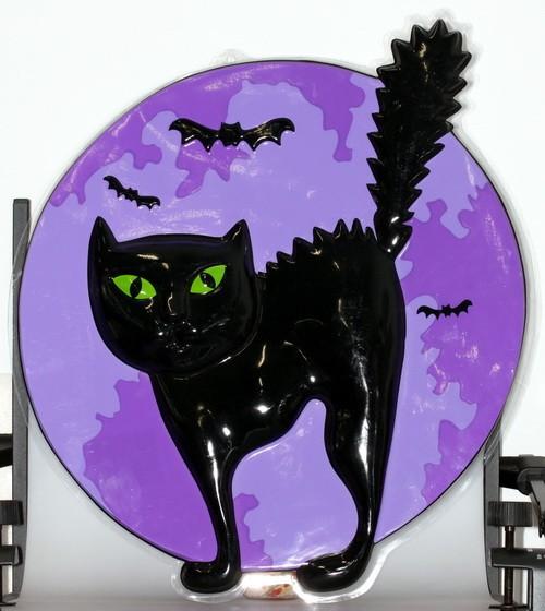 Katze Wanddeko, ca. 25cm